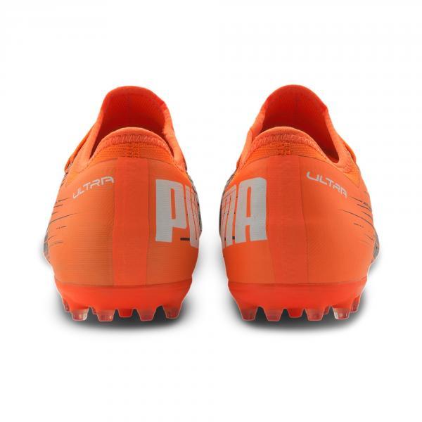 Scarpe Puma Ultra 3.1 Mg