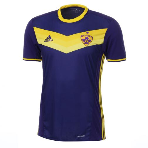 Adidas Jersey Home Nk Maribor   16/17 collegiate purple/yellow