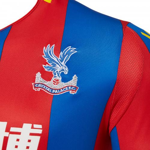Macron Jersey Home Crystal Palace Fc   17/18