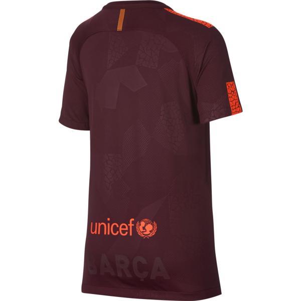 Nike Maglia Gara Terza Barcellona Junior  17/18 Bordeaux Tifoshop