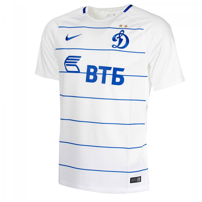 Nike Maglia Gara Home & Away Dynamo Moscow   17/18