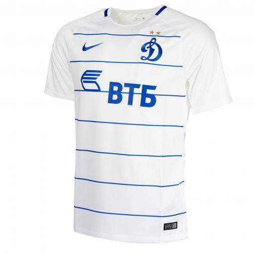 Nike Maglia Gara Home & Away Dynamo Moscow   17/18 Bianco/ Blu