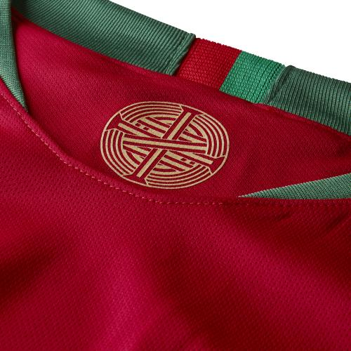 Nike Maglia Gara Home Portogallo   18/20