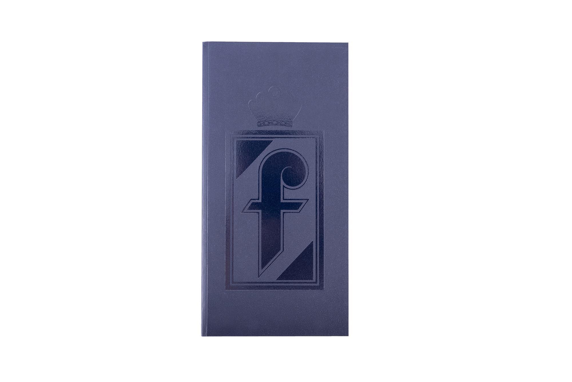 Notebook Grigio Pininfarina Store