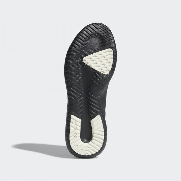 Adidas Originals Scarpe Tubular Shadow Grigio Tifoshop