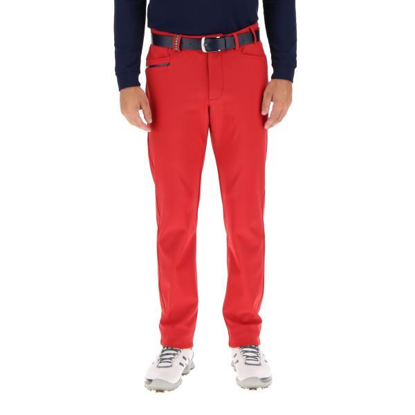 Pantalone Uomo Sigma 63926 ROSSO VULCANO Chervò