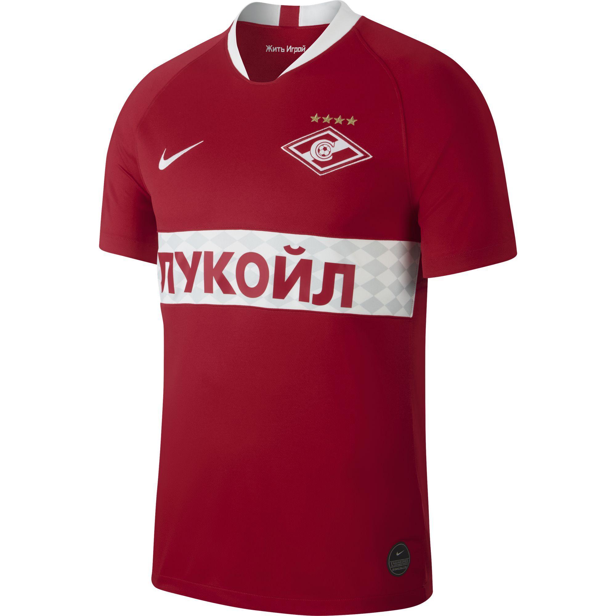 Nike Spartak SS H//A Stadium Jersey Football White//Jetstream//Comet Red 14//15 Spartak Mosca