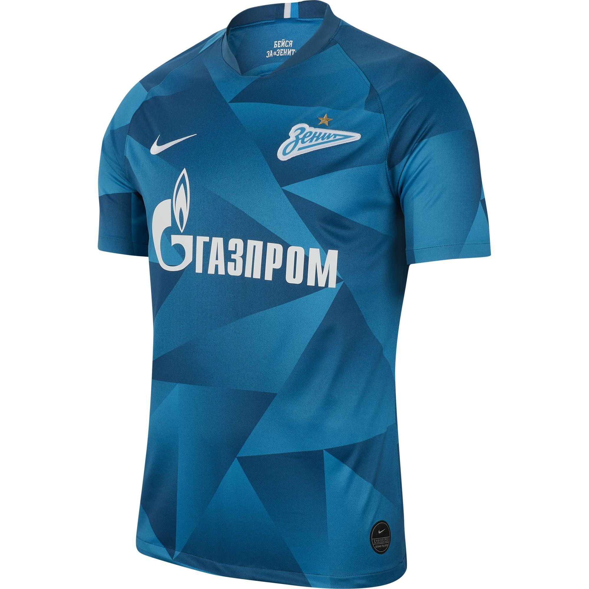 Nike Maglia Gara Home Zenit San Pietroburgo   19/20