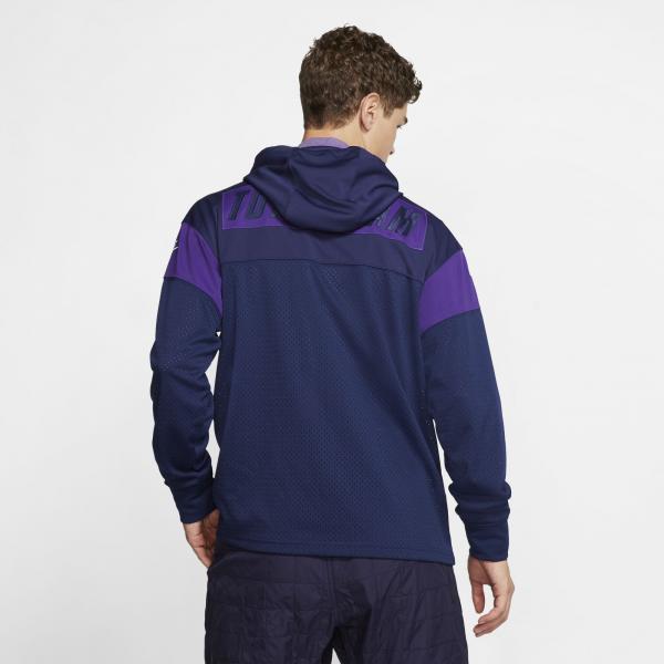 Nike Maglia  Tottenham Hotspurs Blu Tifoshop