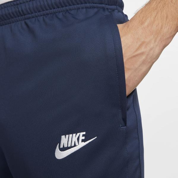 Nike Tuta  Paris Saint Germain Bianco Tifoshop