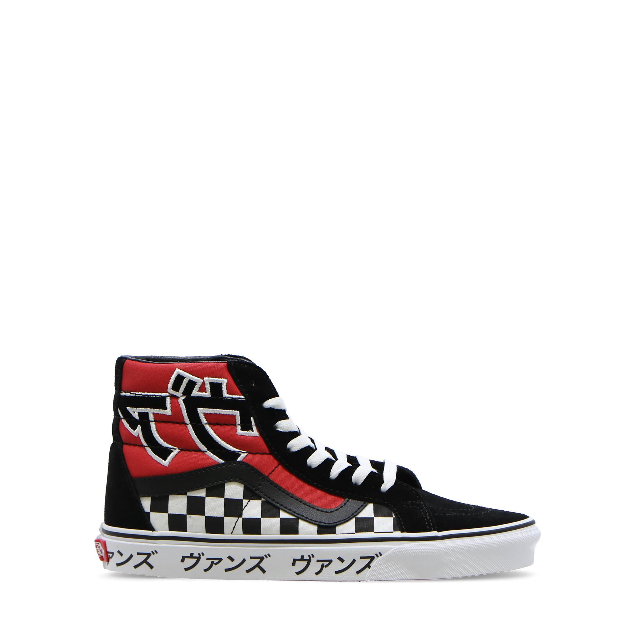 Vans Mn Sk8-hi (japanese type) racing red