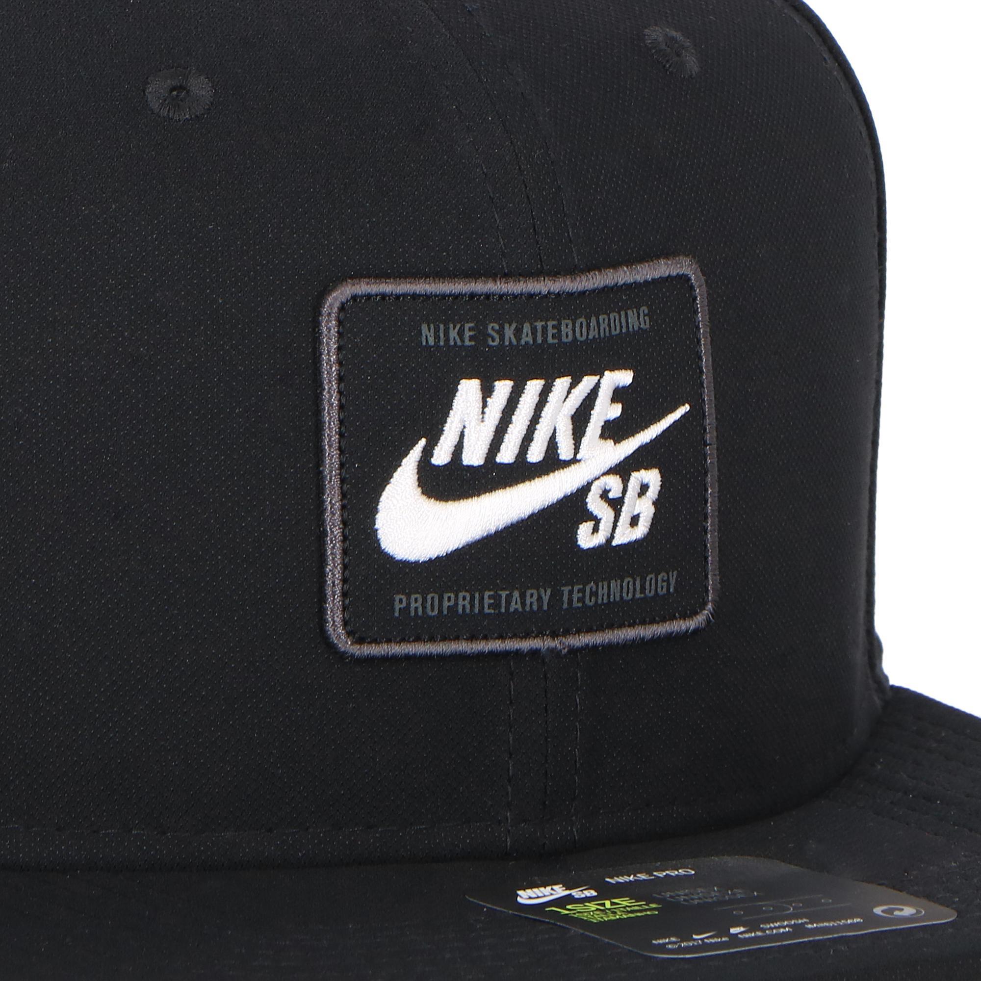 premium selection 47ea2 ba288 Nike Sb Arobill Pro Cap 2.0 Black white