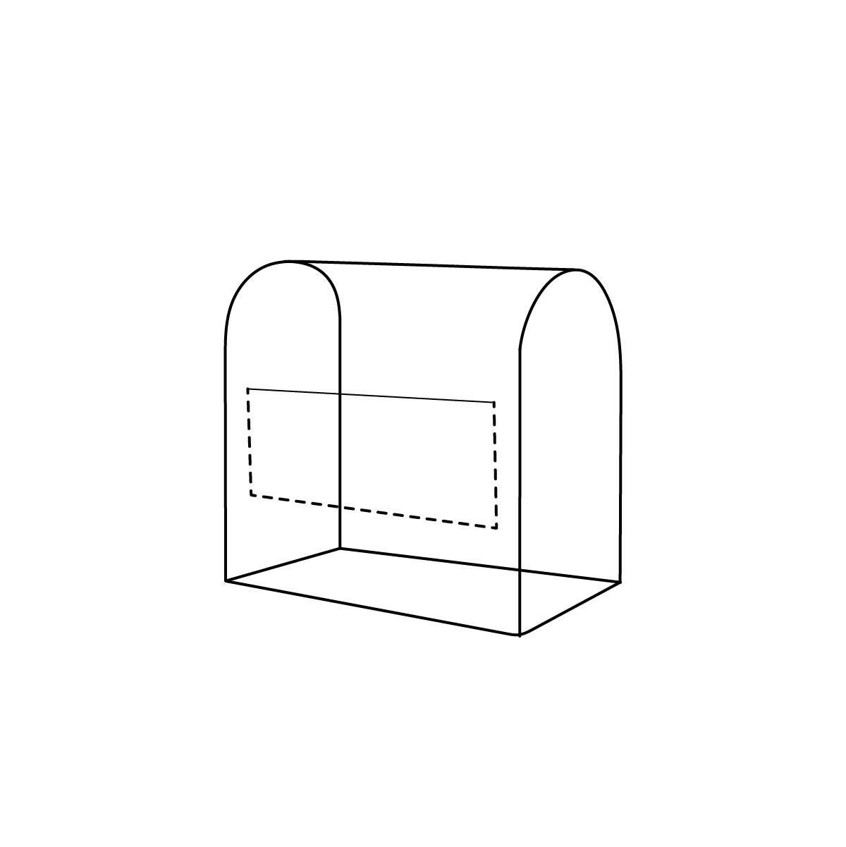 Telo Di Ricambio Per Serra Galleria Mini