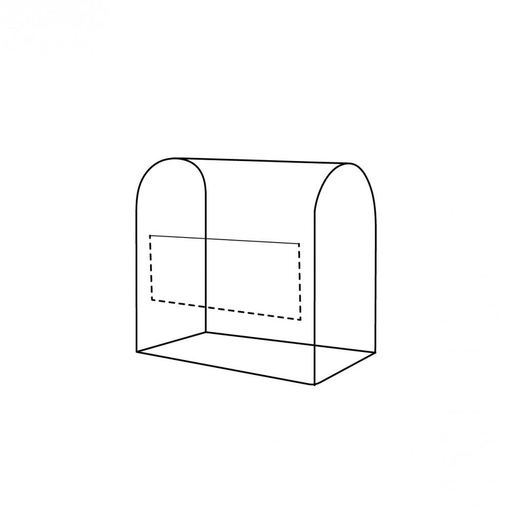 Telo In Pvc , Protegge Le Piante Dal Gelo. Compatibile Con Serra Galleria Mini (cod. Viridea 589584).